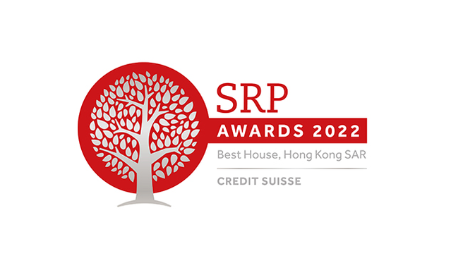 Structured Retail Products Asia Pacific Awards 2020